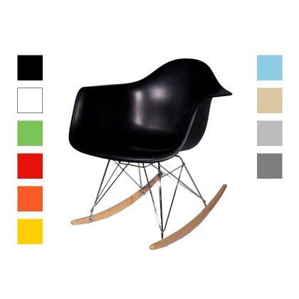 Cadeira de Baloiço | Preta | E.CAD-4
