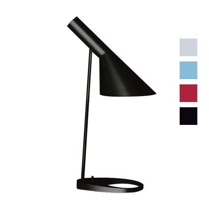 Candeeiros | Candeeiro de Mesa | Iluminação | Ícone Clássico | Iluminação | IM.CND-48 | Iluti