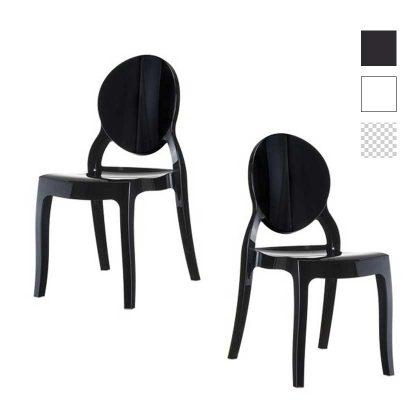 Cadeira De Jantar | Design Elegante | Conjunto de 2 Pretas | J.CDA-28